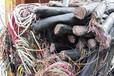 漢川電纜回收整盤電纜回收漢川快速上門