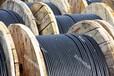 肥城電纜回收整軸電纜回收肥城量大從優