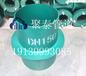 國標剛性防水套管剛性防水套管止水翼環dn65dn80