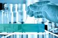 P3,P4生物防護安全實驗室系統解決方案