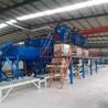 保温建筑模板设备鑫环fs免拆砂浆复合设备工艺流程