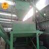 复合保温外模板生产设备鑫环砂浆复合模板设备生产厂家