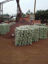 陶粒建筑回填随后惊喜道陶粒陶粒价格分厂众多欢迎订购图片