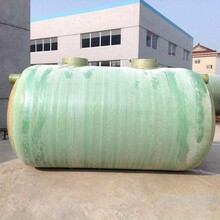 本溪模压玻璃钢化粪池生产厂家、2号玻璃钢化粪池图片