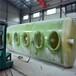 推薦丹東玻璃鋼化糞池的價錢、4m3玻璃鋼化糞池