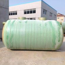 (宿州玻璃鋼化糞池價位10立方玻璃鋼化糞池)卓泰玻璃鋼圖片