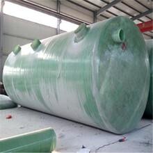(洛陽玻璃鋼化糞池化糞池100m3玻璃鋼化糞池價格)卓泰玻璃鋼圖片