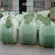 (克孜勒蘇柯爾克孜玻璃鋼化糞池的利潤玻璃鋼化糞池)卓泰玻璃鋼圖片