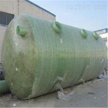 (石家莊玻璃鋼化糞池20立方2m3玻璃鋼化糞池規格)卓泰玻璃鋼圖片