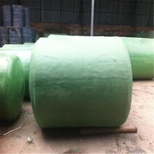 (拉薩玻璃鋼化糞池作用玻璃鋼化糞池施工方案)卓泰玻璃鋼圖片