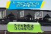 北京辰远机电设备工程竞博国际(李文)