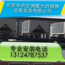 北京清华同方低温空气源热泵图片