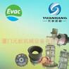 EVAC5470214集水器连接管现货