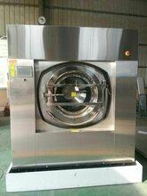陕西鑫禾矿用工业洗衣机图片