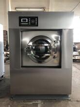 山西鑫禾医院洗涤设备生产质量信誉保证图片
