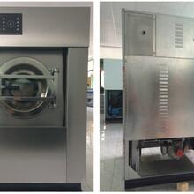 药厂用洗衣机鑫禾安全可靠图片