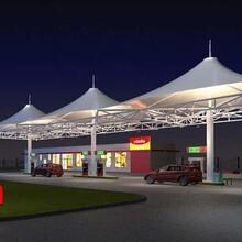 洛阳膜结构加气站设计价格图片