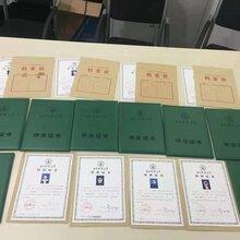 四川在职正规学历提升自考专升本轻松毕业国家认可图片
