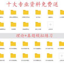 四川成都成人学历提升自考成教网教国开学信网图片