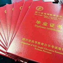 湖南农业大学自考好考试吗快毕业时间是几年图片