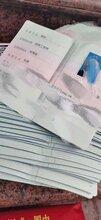 教师资格证(教师证、普通话证)等职业资格证培训办理图片