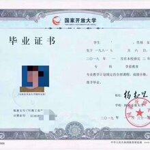 成人学历(中大专本科)资格证职称考试,十多年教学站图片