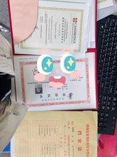 四川国家开放大学教育公司图片