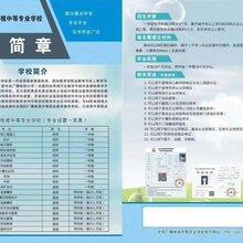 湖南农业大学自考会计教育机构图片