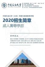 重庆视觉传达自考专科学习中心图片