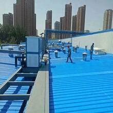 香港彩钢瓦翻新漆厂家直供图片