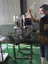 莆田蔬菜成型机供应商图片