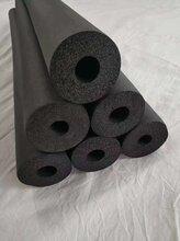 橡塑阻燃保温管套30mm优游注册平台调管道橡塑海绵管图片
