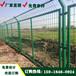 定做瓊海鐵路框架護欄網交通部檢驗合格樂東浸塑墨綠色焊接網