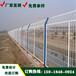 萬寧鍍鋅隔離鐵絲網機場刀片安全防爬網澄邁綠化帶邊框圍網