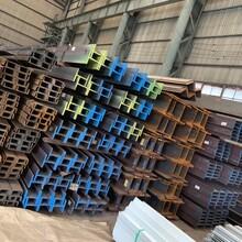 ASTMB標準歐標h型鋼莆田歐標h型鋼庫存充足圖片
