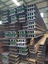 UB系列UC系列英標H型鋼與國產H型鋼區別圖片