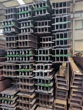 S355J2進口歐標H型鋼與國產H型鋼的區別圖片