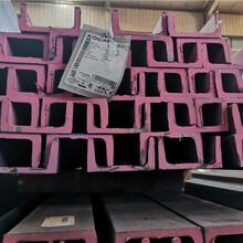 蘇州美標槽鋼生產廠家美標槽鋼C3X4.1尺寸規格表圖片