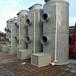 泰州廢氣處理設備噴淋塔廠家供應性能穩定