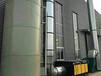 南京噴淋塔加工定制廢氣處理環保設備