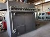 南京脈沖布袋除塵器廠家直售廢氣處理環保設備