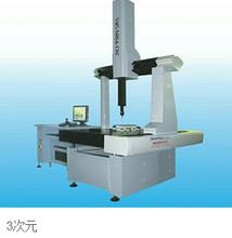 郑州仪器计量校准,水质检测报告-产品检测-检测认证图片