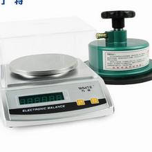 江門測量儀器校準,溫度計送檢機構,儀器計量中心圖片