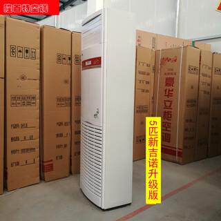 立柜式水温空调家用冷暖两用风机盘管井水空调图片5