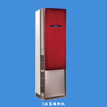 供应格力立柜式水空调水温空调柜机图片