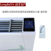 供应FP-136/壁挂式水暖空调/壁挂式水冷空调/壁挂式水温空调图片