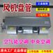 FP-102WA卧式暗装风机盘管空调器生产厂家