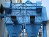 鎮江除塵器廠家直銷廢氣處理設備