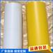 汽包膜,保护膜,纸护角,干燥剂,封箱胶,珍珠棉