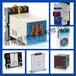 承德HL-ZWK(TH)溫濕度控制器功能